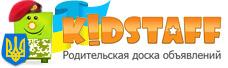 Kidstaff- ������, �����, ������ ��� ����� � ��������