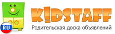 Kidstaff- ������, �����, ������ ��� ����� � ��������
